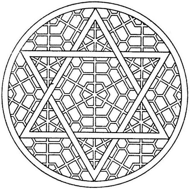Coloriage De Mandala Dessin Etoile De David A Colorier