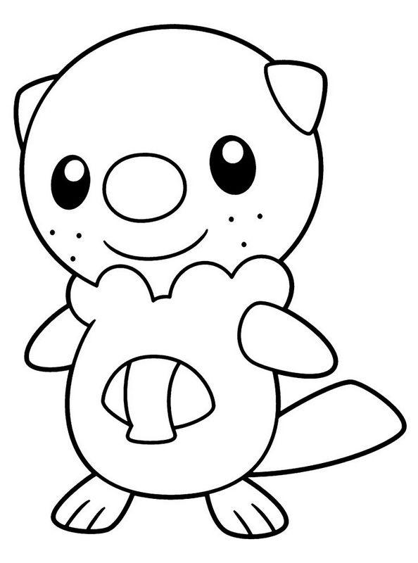 Coloriage de pok mon dessin ce pokemon est comme un - Auto cool alle pagine da colorare ...